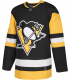 Maillots NHL ADIDAS AUTHENTIC SR